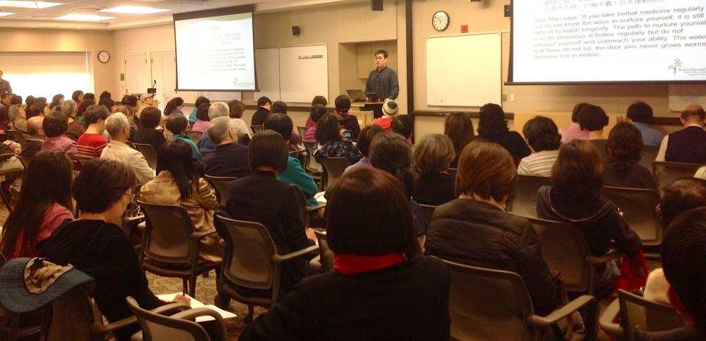 Lecture at El Camino Hospital
